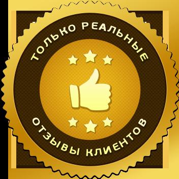 """Отзывы клиентов о компании ООО """"ГЕФЕСТ-АЛАРМ"""""""