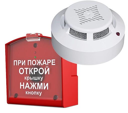 """Как заказать монтаж пожарной сигнализации от ООО """"Гефест-Аларм"""""""