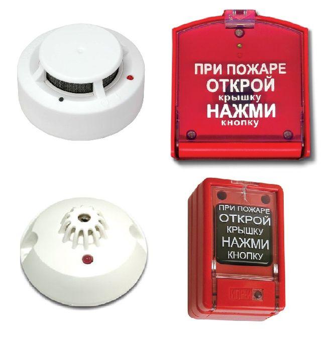 Требования к расположению индикатора пожарного извещателя при монтаже