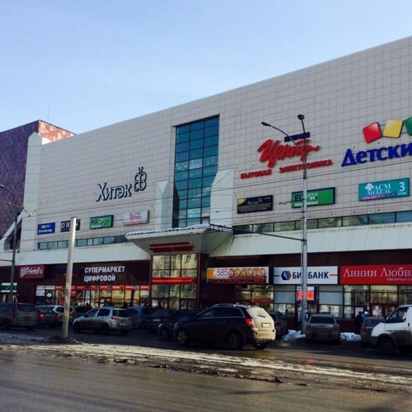 Итоги трагедии в торговом центре