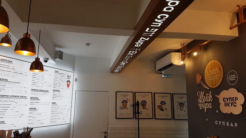 Пожарная сигнализация в Суп-баре