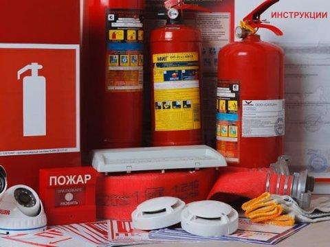 Назначение противопожарного оборудования